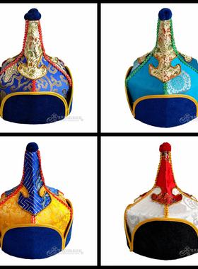 男士蒙古族舞蹈头饰少数民族服饰蒙古袍配饰帽子尖顶王爷帽金蓝色
