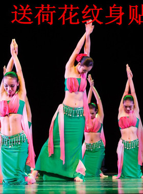成人民族舞蹈演出服装云南傣族版纳印象表演服饰舞蹈裙儿童民族服