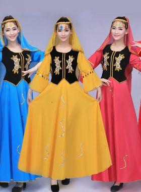 新疆舞蹈演出服新款女装成人维族大裙摆维吾尔族服饰少数民族服装