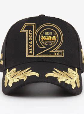 去野服饰棒球帽越野帽 越野e族阿拉善英雄会帽子定制12周年鸭舌帽