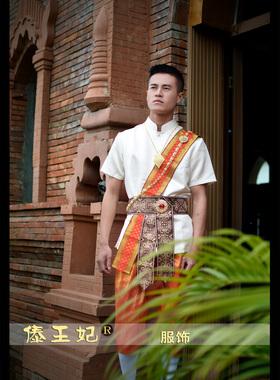 傣王妃服饰泰国风格傣族泼水节服装男套装走秀春夏款米色旅拍写真