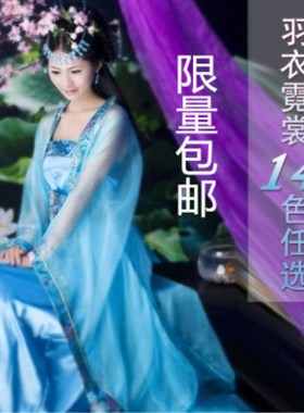 汉服女古装服装公主仙女清新淡雅广袖薄纱性感飘逸中国风演出服饰