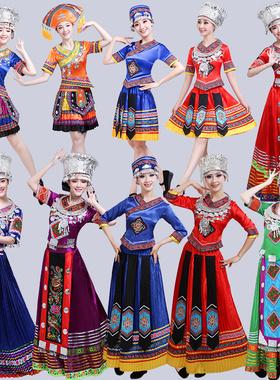 苗族土家族广西壮族三月三服饰云南贵州少数民族瑶族舞蹈演出服装