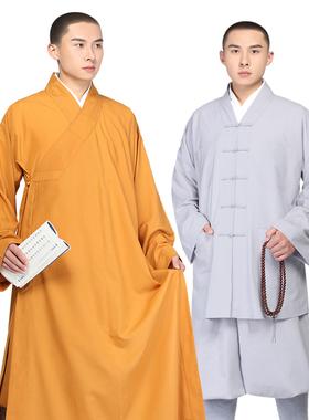 单丽尚远夏季僧服TR棉布短褂套装僧人服饰和尚服僧装短衫僧衣小褂
