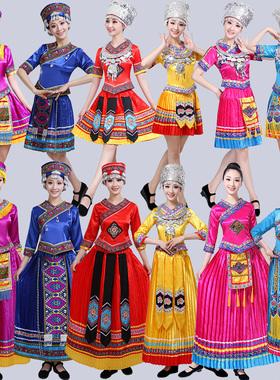 新款广西壮族三月三少数民族服装女贵州云南苗族表演出舞蹈衣服饰