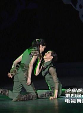 红果果演出服饰/同行/cctv大赛/现代舞蹈演出服装/迷彩女兵服装