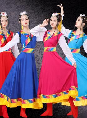 新款藏族舞蹈演出服装广场舞表演服少数民族舞台服饰大摆裙女成人