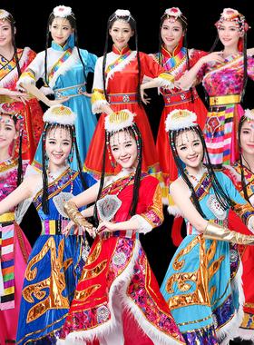 藏族舞蹈演出服女西藏卓玛成人水袖表演服套装藏族民族服饰舞台装