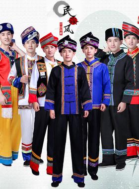 苗族演出服土家族彝族男云南少数民族服装瑶族壮族舞蹈表演服饰