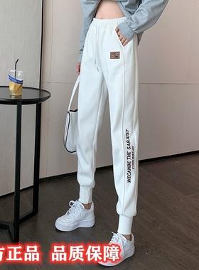 抖音同款【西子兰卡服饰】325加绒加厚休闲卫裤 正品保障