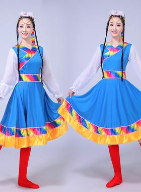 2020款女少数民族服装大摆裙广场舞西藏水袖舞台演出藏族舞蹈服饰