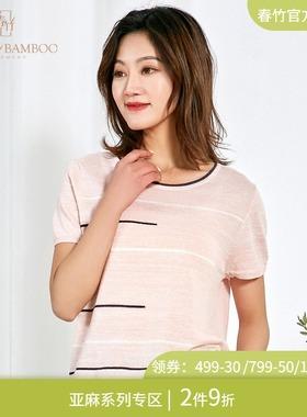 春竹妈妈装短袖T恤中年服饰2021年夏季新款含亚麻打底衫大码女装