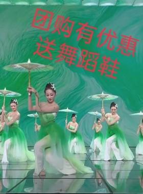 2021春晚同款茉莉渐变色舞蹈服饰学生艺考表演服