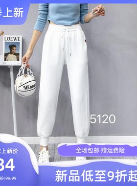 直播中常熟以白服饰2021哈伦春季新款单款皮标卫裤名正