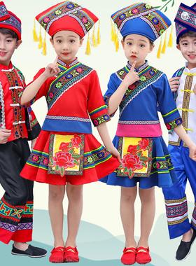 新款儿童少数民族服装广西壮族三月三男童表演服饰女童舞蹈演出服