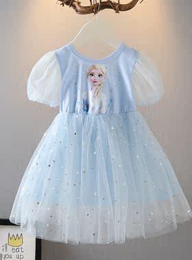 艾莎公主裙夏装正版冰雪奇缘爱莎连衣裙爱沙服饰女童纱裙儿童裙子