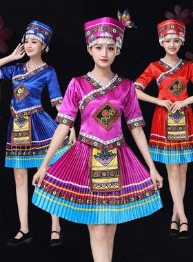 广西壮族三月三服装女少数民族苗族演出服土家族歌圩节舞蹈衣服饰