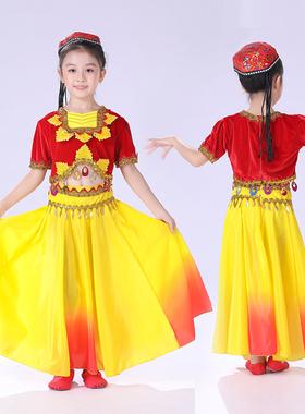 儿童新疆舞蹈演出服校园女童舞蹈服少数民族服饰维吾尔族回族夏季