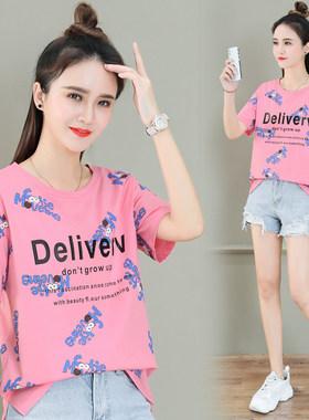 新品设计感小众印花夏装短袖T恤女装宽松显瘦纯棉上衣打底衫服饰