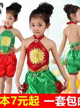 六一儿童演出服装幼儿园女童腰鼓舞蹈男童喜庆中国风肚兜表演服饰