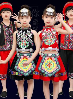 六一儿童苗族演出服彝族服装傣族男女少数民族舞蹈服饰土家族瑶族