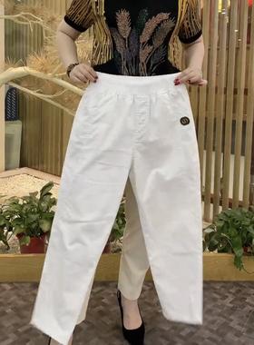 昕梓琳服饰#H2180新款松紧腰宽松哈伦裤中年妈妈显瘦百搭白色薄裤