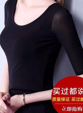灯火里的中国服饰舞蹈演出服垂直感夏季女装半袖中袖网纱跳舞衫冰
