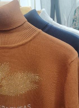 小蕾精品服饰 高领羊绒烫钻毛衣