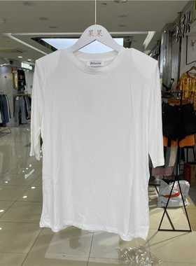 佐晗服饰5108纯色螺纹棉垫肩半袖T恤女圆领百搭宽松显瘦打底上衣