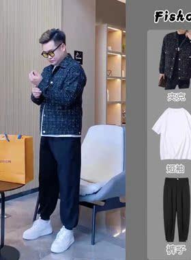 【三件套】冷月服饰微胖穿搭港风潮牌小香风外套+短袖T恤+小西裤