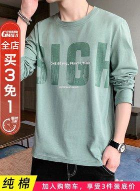 中国起飞鸿星尔克服饰纯棉长袖t恤男士夏季宽松潮流体恤上衣服春