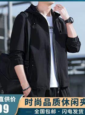 玛丁度潮男服饰店男装秋季新款时尚品质休闲夹克衫潮韩版外套设计