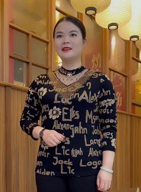昕梓琳服饰2021秋季新款显瘦半高领长袖小衫印花宽松网纱套头上衣