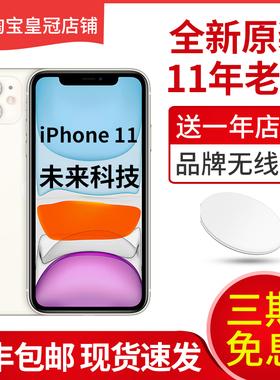 Apple/苹果 iPhone 11 Pro 苹果11promax 原装正品国行 分期免息