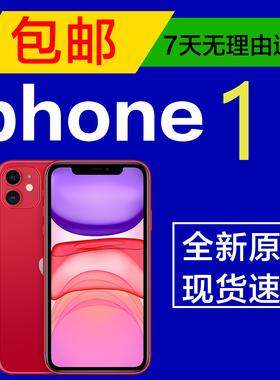 Apple/苹果 iPhone 11手机新款苹果iphone11 pro max 苹果SE2正品