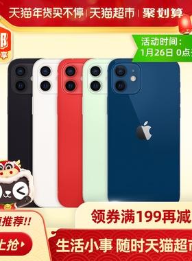 【现货顺丰速发】Apple/苹果 iPhone 12 mini手机 国行全国联保