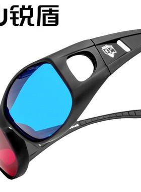 暴风左右格式红蓝3d眼镜电脑专用乐视电视电影片立体眼睛近视通用