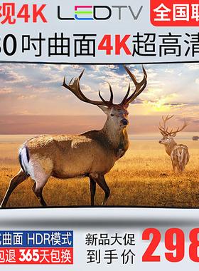 乐视4K曲面80寸液晶电视机55 60 65 70 75 85 90寸智能网络AI语音