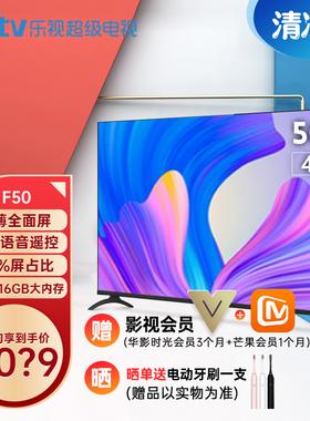 乐视TV F50 官方旗舰店4K智能wifi网络50英寸液晶平板电视机55 60