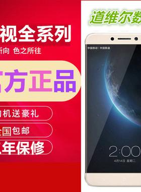 Letv/乐视 乐1S X500 乐2 X620 2pro乐X900 max2全网通指纹4G手机