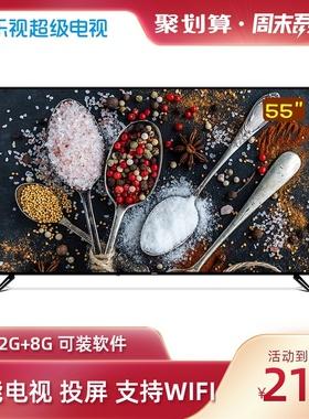 乐视电视55英寸4K超高清智能网络wifi液晶全面屏官方旗舰店F55A