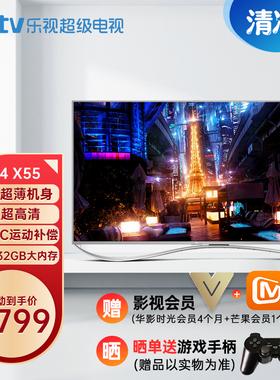 乐视TV 超4 X55 55英寸4K网络高清智能wifi液晶平板电视机60 65
