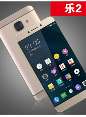 Letv/乐视 乐2  乐1S X820 X620 X500 X520 max2 工作室root