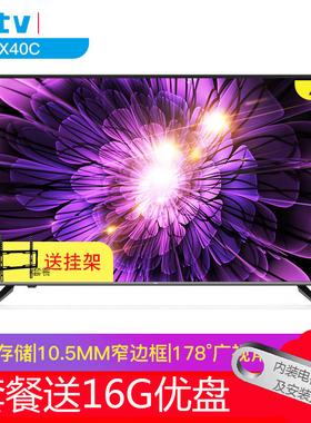 乐视X40C 40英寸高清电视机智能无线网络薄液晶led平板电视32 43
