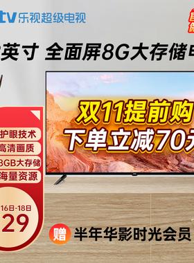 乐视TV Q32C 旗舰店32英寸全面屏高清智能wifi网络液晶电视机4055
