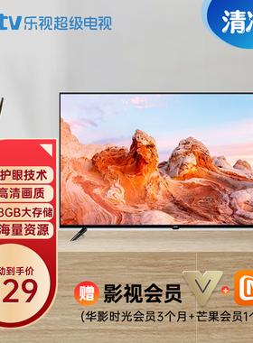 乐视TV Y32 旗舰店32英寸全面屏高清智能wifi网络液晶电视机4055