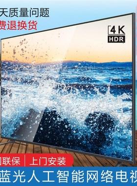 乐视4K100寸平板4K语音55 65 70 80 85 110智能液晶75寸曲面电视