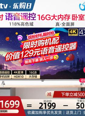 乐视TV 超5 X43 旗舰店43英寸4K超高清WIFI智能平板壁挂电视机50