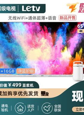 LeTV/乐视 Zero65 旗舰店65英寸4K智能网络液晶超薄壁画电视机65