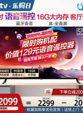 乐视TV F55 官方旗舰店55英寸全面屏4K智能语音WiFi网络电视机55